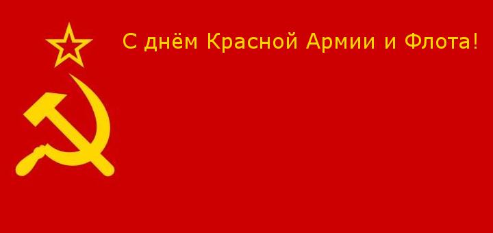 ❶23 февраля день красной армии|Сценка сыновья на 23 февраля|||}