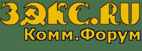 3ekc.ru
